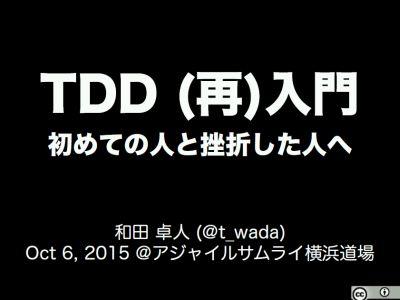 20151006_yokohamadojo1.jpg