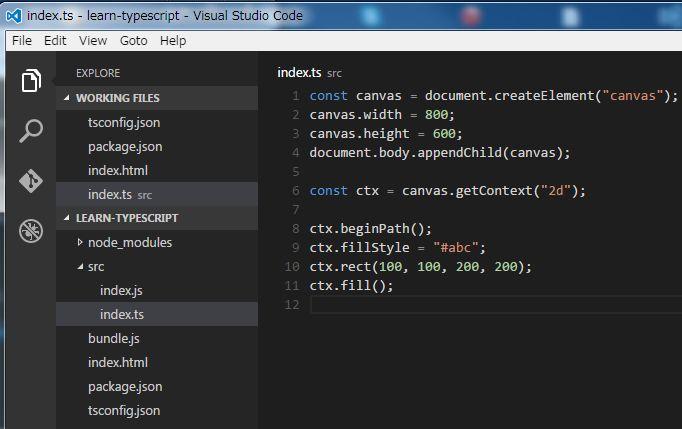 20151120_typescript03.jpg