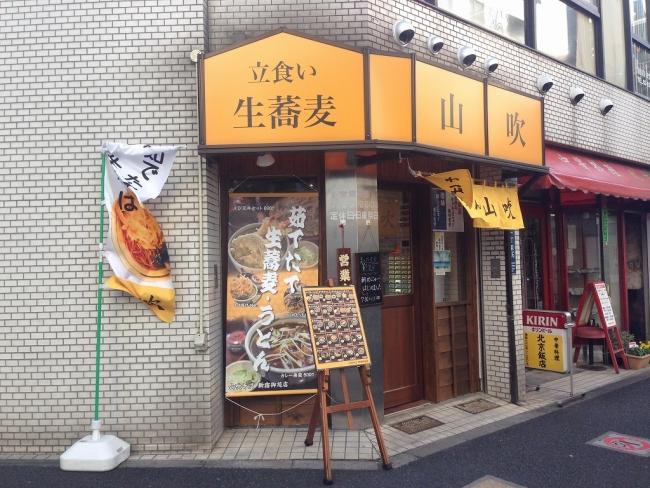 写真 2016-02-10 14 41 55