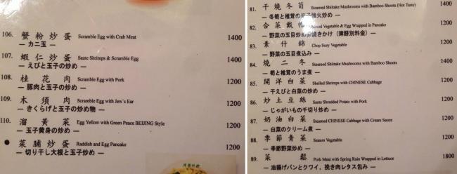 玉子、牛肉