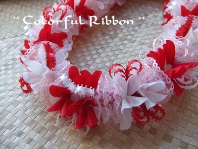 ValentineHeartMedleyLei.jpg