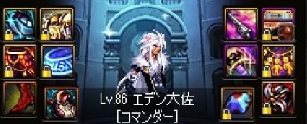 bc38f163a4eb9b383b5eecda650b4781.png