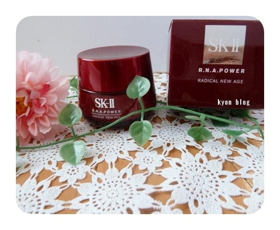SK-IIの美容乳液 R.N.Aパワーラディカル ニュー エイジ