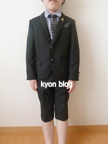 キャサリンコテージ男の子スーツ