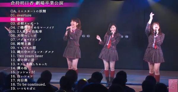 skawaei (4)