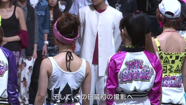 utsukushii (4)