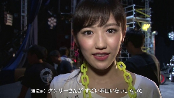 utsukushii (25)