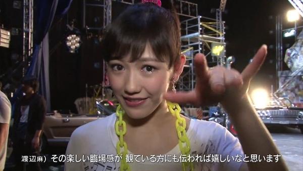 utsukushii (27)