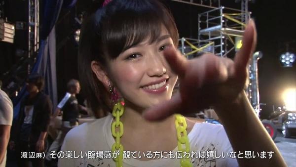 utsukushii (28)
