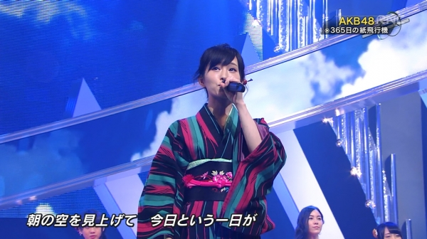 kamihikoki (1)