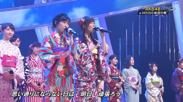 kamihikoki (3)