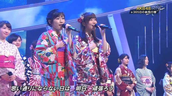 kamihikoki (4)