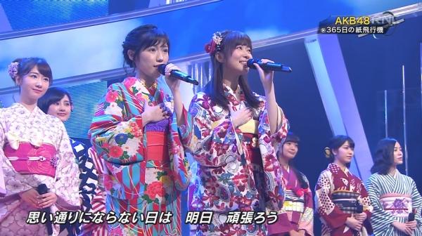 kamihikoki (5)
