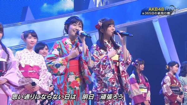 kamihikoki (6)