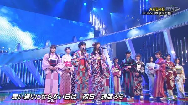 kamihikoki (7)