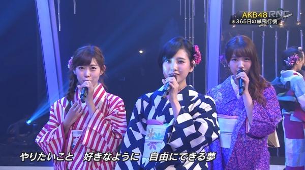 kamihikoki (10)