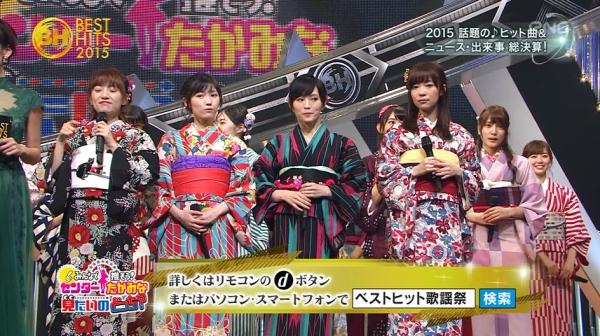 kamihikoki (28)