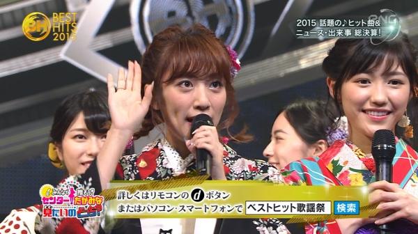 kamihikoki (30)
