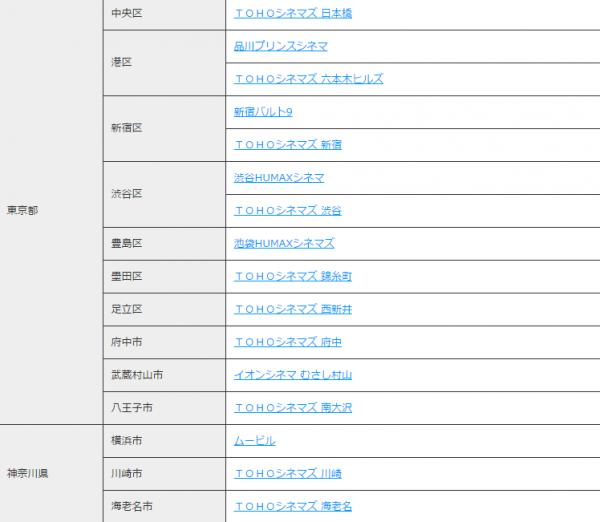 Screenshot_4_20151207212151dda.png