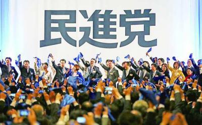 280327+民進党_convert_20160328161034