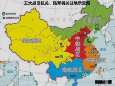 中国戦区 (2)