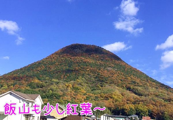 飯山も紅葉