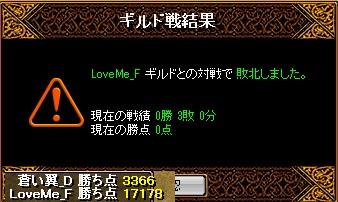 RedStone 16.03.30[02]