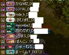 RedStone 16.03.30[01]