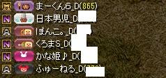 RedStone 16.03.28[02]