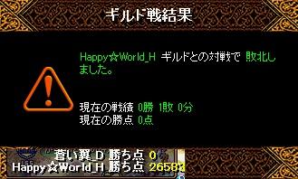 RedStone 16.04.01[04]