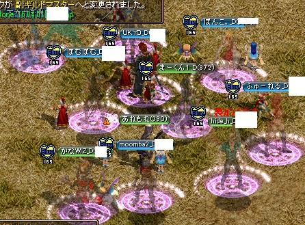 RedStone 16.04.01[01]