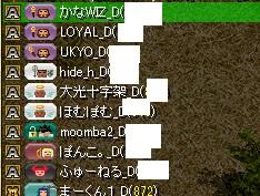 RedStone 16.04.01[03]