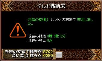 RedStone 16.04.06[03]