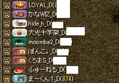 RedStone 16.04.06[02]