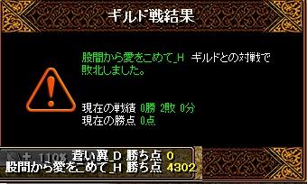 RedStone 16.04.04[05]