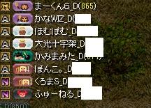 RedStone 16.04.04[04]