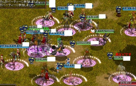RedStone 16.04.08[01]