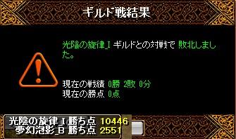 RedStone 16.04.10[02]