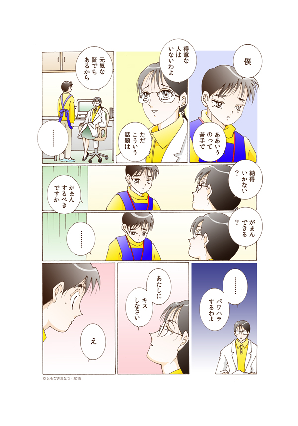 19-1-02.jpg