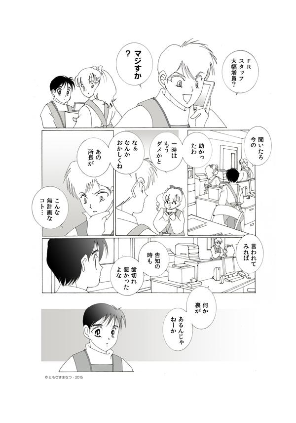 19-2-12.jpg