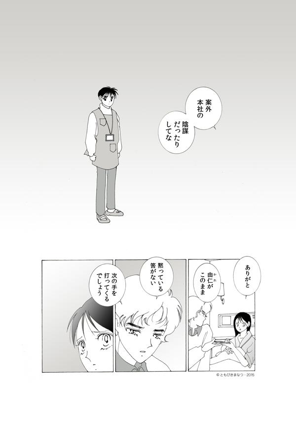 19-2-13.jpg