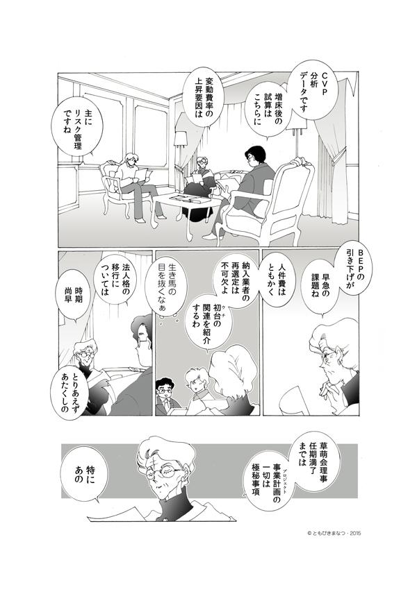 20-1-04.jpg