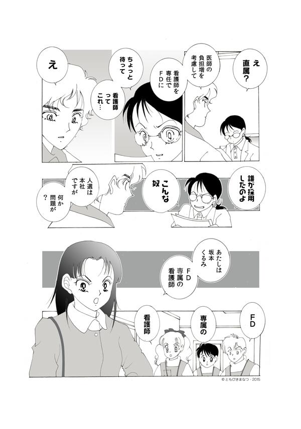 20-1-14.jpg