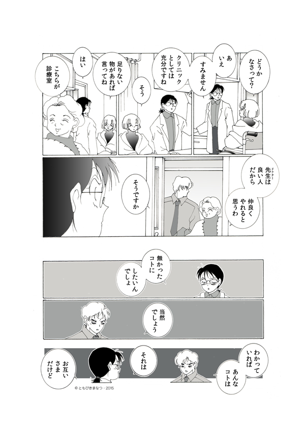 x2-10.jpg