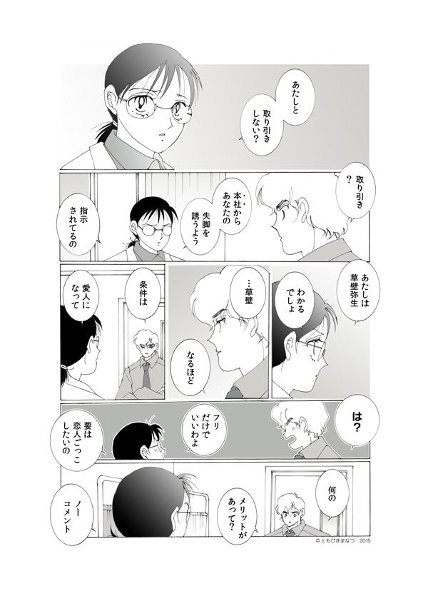 x2-11.jpg