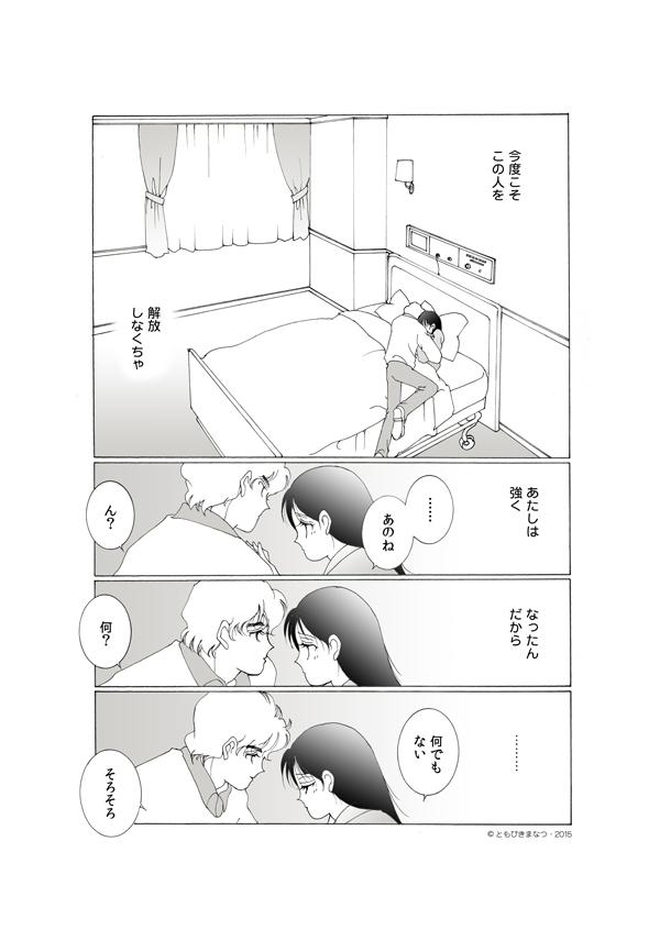 x2-14.jpg