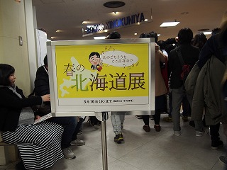 musashino-tokyu1.jpg