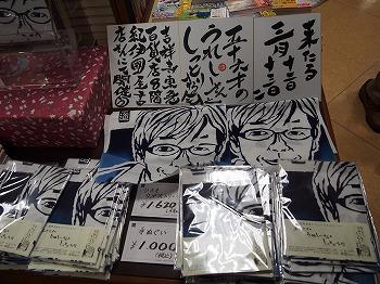 musashino-tokyu4.jpg