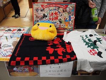 musashino-tokyu5.jpg