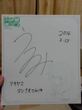 20160316_182943.jpg